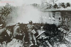 Неизвестная война - 1906398_900.jpg
