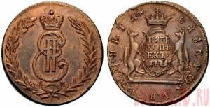 «Сибирская» монета - XeDvNyLuV0o.jpg