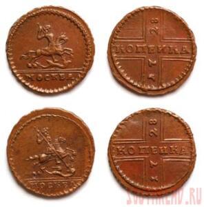 Копейка 1728-1729 годов - kop-6.jpg