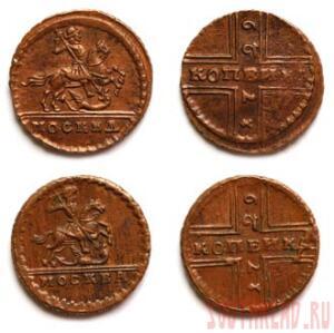 Копейка 1728-1729 годов - kop-11.jpg