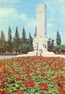 День освобождения Каменска от немецко-фашистских захватчиков - image.jpg