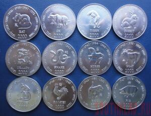 Набор 12 монет Гороскоп - сомали 1.jpg