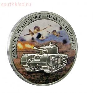 Необычные монеты - HA-C-S-TNK-12-02-e-900x900.jpg
