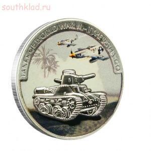 Необычные монеты - HA-C-S-TNK-12-05-e-900x900.jpg