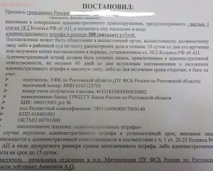 Пограничные зоны документы необходимые для пребывания ... - DSCN1227.JPG