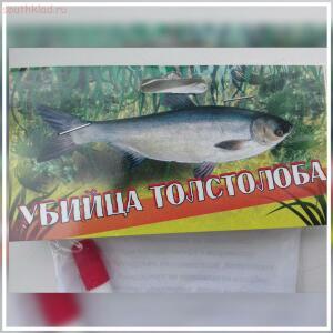 Ловля толстолоба - 1500200764202[1].jpg