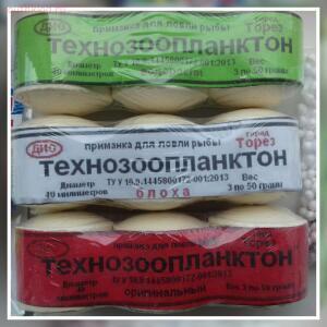 Ловля толстолоба - 1500200694648[1].jpg