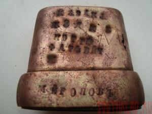 Часть ножен на опредиление. - DSC08005.JPG