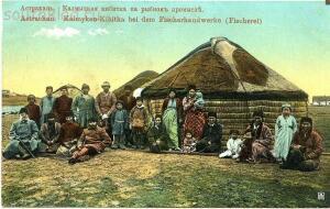Старинные фотографии Астрахань - 7-jlMlpfXt_RU.jpg