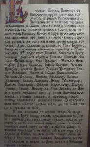 Музей города К.-Каменск-Шахтинский - DSCF5143.jpg