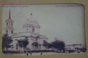 Музей города К.-Каменск-Шахтинский - DSCF5153.jpg