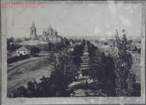 Музей города К.-Каменск-Шахтинский - DSCF5154.jpg