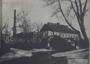 Музей города К.-Каменск-Шахтинский - DSCF5157.jpg