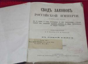 Музей города К.-Каменск-Шахтинский - DSCF5165.jpg