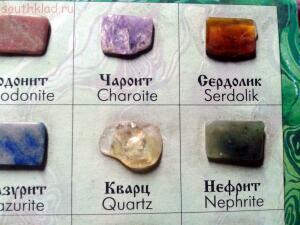 Моя коллекция минералов - 6.jpg
