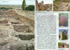 Археологический музей-заповедник Танаис - Изменение размера сканирование0017.jpg