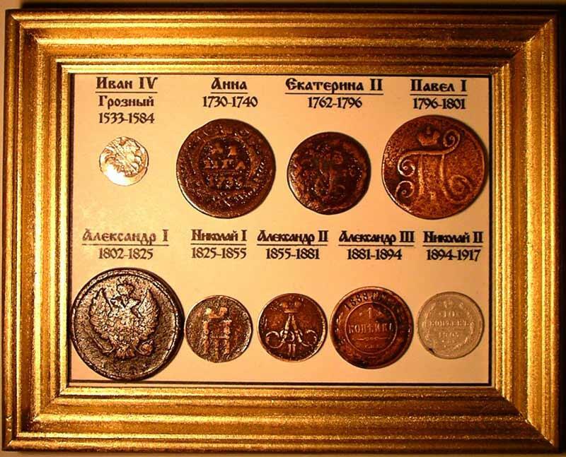 Как оформить монеты в подарок 67