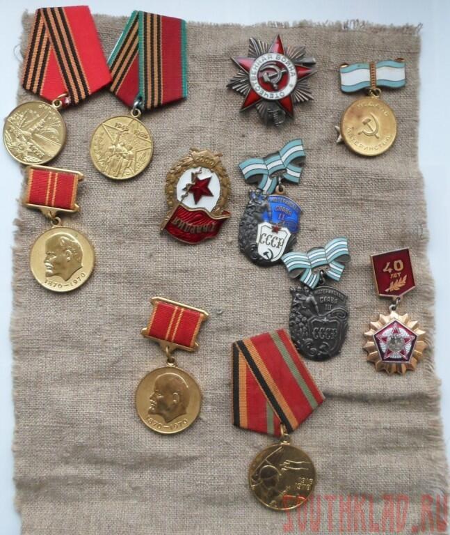 Чистка медалей и орденов своими руками 54
