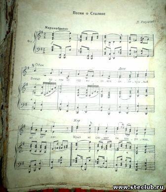 найдены старые музыкальные документы - 9427433.jpg
