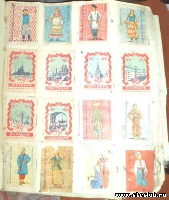 Просто старые фотографии, открытки - 5974693.jpg
