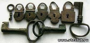 Замки и ключи - 7595108.jpg