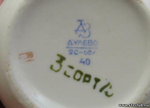 Дулевский фарфоровый завод - 4191042.jpg