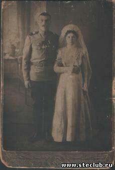Письмо из лагеря ОГПУ-НКВД - 1595465.jpg