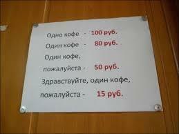 позитивные объявления - images (1).jpg