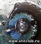 Керогаз Ленинград - 5479761.jpg
