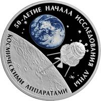 Необычные монеты - 16.png