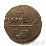 Клад найденный трактористом. - kladoiskatel-28351-2013-01-24.jpg