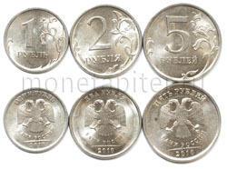 Набор монет регулярного чекана РФ по годам, по дворам.  - 1482_spmd3.jpg