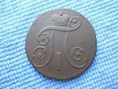 Моя чистка монет - image (27).jpg