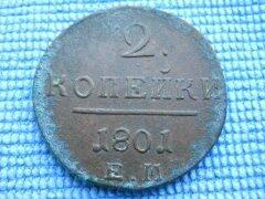 Моя чистка монет - image (32).jpg