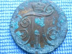 Моя чистка монет - image (33).jpg