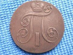 Моя чистка монет - image (35).jpg