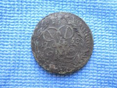 Моя чистка монет - image (37).jpg