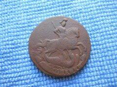 Моя чистка монет - image (38).jpg