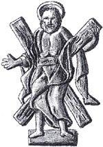 Рисунки орлов на гербе российских монет - 9.JPG