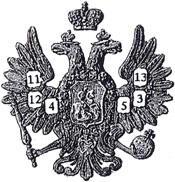Рисунки орлов на гербе российских монет - 18(1).jpg