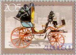 Карета - Stamp_of_Armenia_h256.jpg
