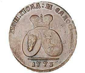 Молдаво-валахская монета - 1.5.1.jpg
