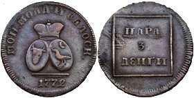 Молдаво-валахская монета - 1.5.3_moneta.jpg