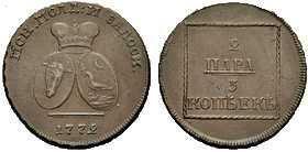 Молдаво-валахская монета - 1.5.4_moneta.jpg