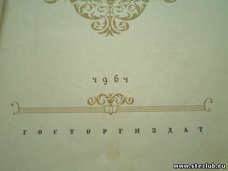 Книги тоже бумага - 3340510.jpg