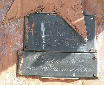 Сталинград 2011 - 1473516.jpg