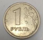 1 рубль 1997 г. с широким кантом - 1.jpg