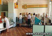 Коллекция Вовчика - 4336364.jpg