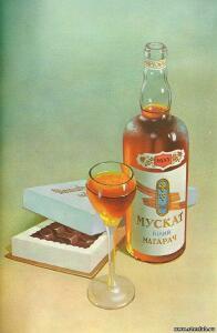 Напитки - 4778529.jpg
