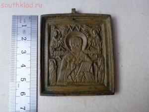 Икона Никола Чудотворец. До.11.05.15 22.00 Москвы. - P1150823.JPG